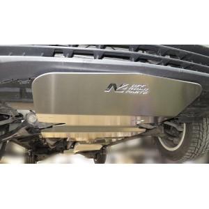 Blindage avant N4 en alu 6mm pour Mercedes Vito / Viano  BLAV87B