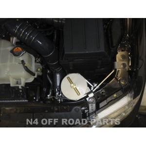 Navara D40 V6 pour série 500