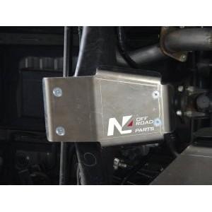 FORD Ranger 2012-2021 Blindage Nez de pont AR alu 8mm