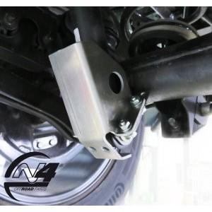 Protections amortisseurs arrière N4 pour Nissan D23