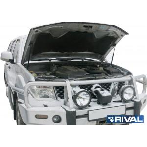 Paire de vérins de capot   Nissan Navara D40 de 2005 à 2015